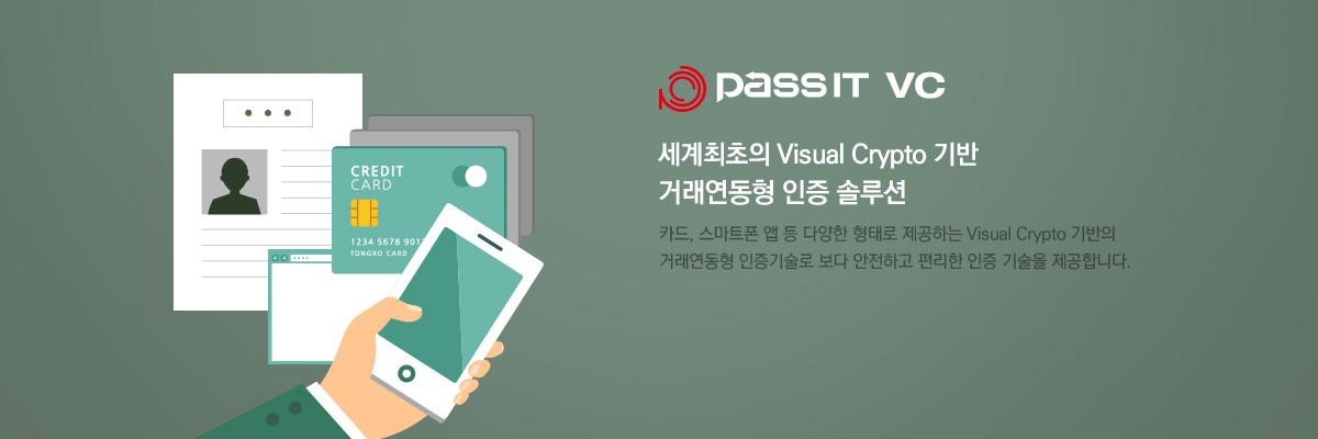 PASSIT VC